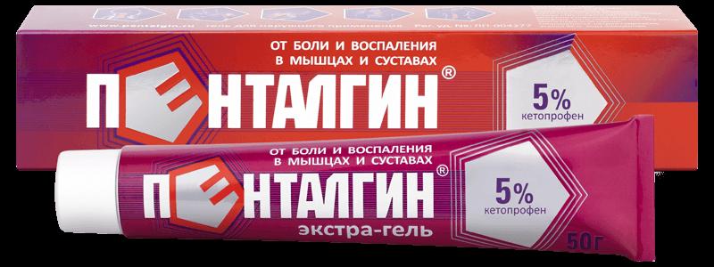 Пенталгин экстра-гель